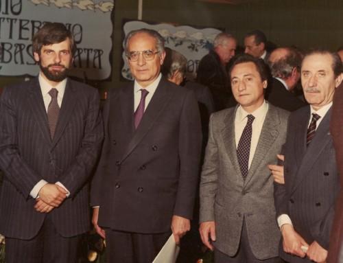 1982 Giampaolo D'Andrea, La Basilicata tra Umanesimo e Barocco, Edizioni Levante